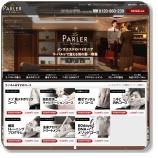 La Parler(ラ・パルレ)